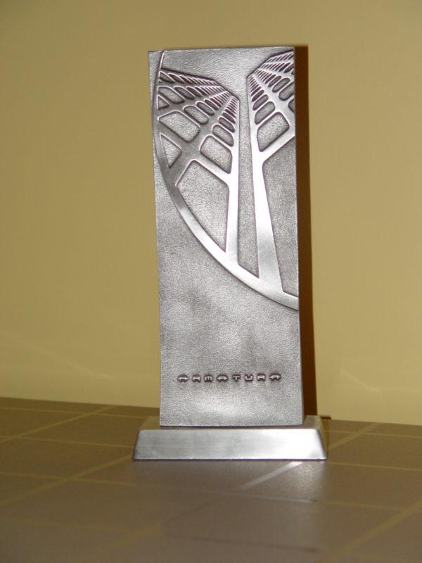 Trophée Armatura